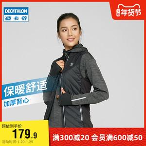 迪卡侬运动背心女秋冬休闲户外跑步健身无袖拉链保暖棉马甲RUNW