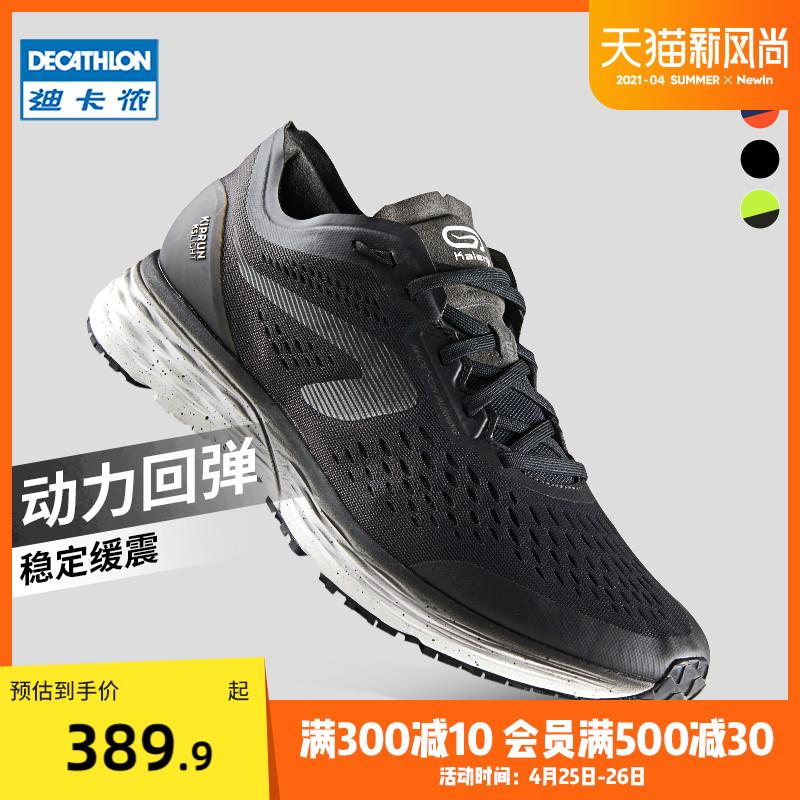 迪卡侬旗舰店男秋冬竞速训练鞋子
