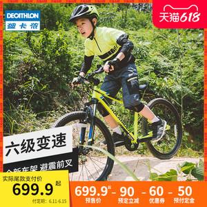 迪卡侬旗舰店20-24寸btwin儿童自行车学生男孩变速单车山地车OVBK