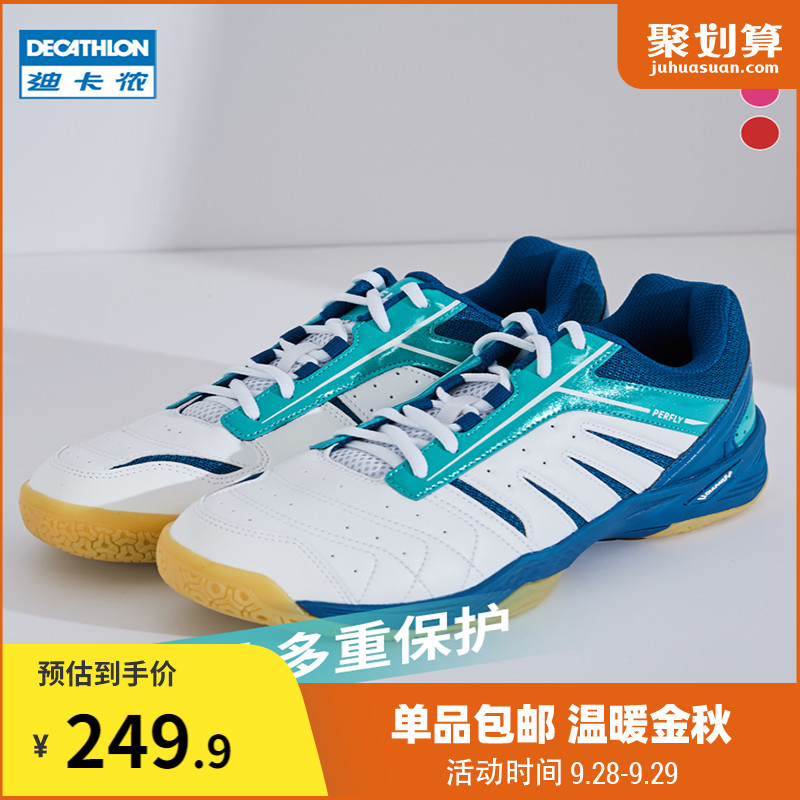 Обувь для бадминтона Артикул 581874398417