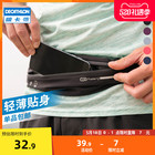 DECATHLON 迪卡侬 Smartphone Belt AD Justable 运动腰包 8297581 白色 28.95元