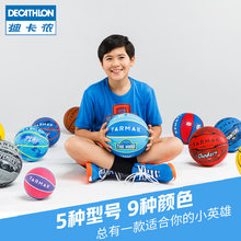 Dikanon Basketball Children's Kindergarten for Boys and Girls No. 3, No. 7 Adult TARMAK