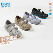 Decathlon flagship store official outdoor travel sandals female anti-skid lightweight ladies anti-cut hole beach shoes QUS