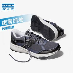迪卡侬运动鞋男夏季透气休闲网面轻便男鞋跑鞋慢跑减震跑步鞋RUNS