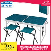 迪卡侬折叠桌椅户外便携式折叠桌露营地摊餐桌套装46人车载QUNC