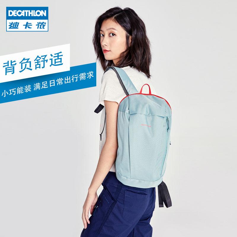 迪卡侬旗舰店2019新款双肩包男女书包旅行包运动小背包轻便包QUBP