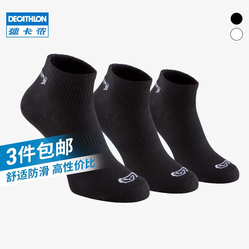迪卡侬吸汗透气速干中筒薄款跑步袜