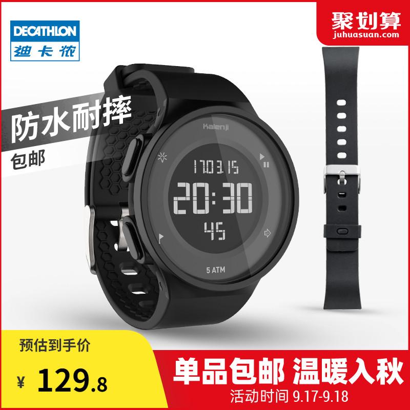 迪卡侬运动手表男女W500智能电子手表套装学生跑步运动防水RUNA