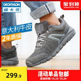 迪卡侬休闲鞋男冬季秋冬皮面低帮舒适减震男鞋男士运动鞋板鞋MSWC图片