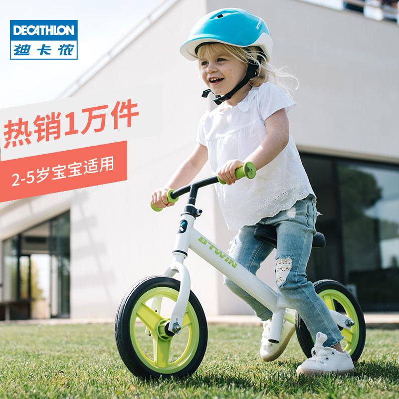 迪卡侬平衡车脚踏双轮滑行车滑步车199.90元包邮