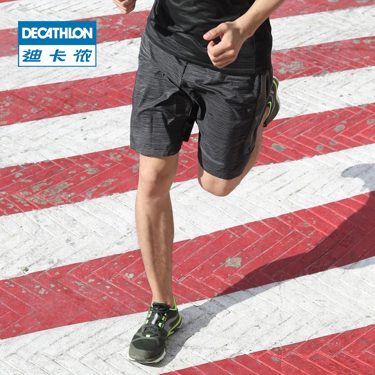迪卡侬运动短裤男宽松健身训练篮球裤男短裤透气速干跑步短裤MSGS