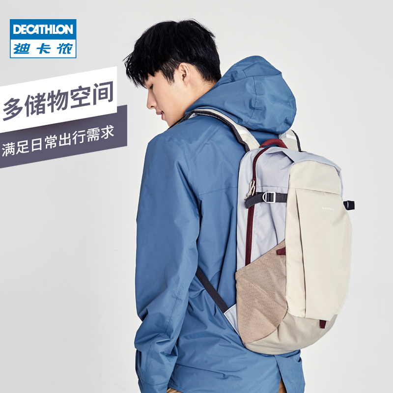 Decathlon backpack male backpack school bag outdoor bag sports mountaineering bag female leisure travel student light QUBP