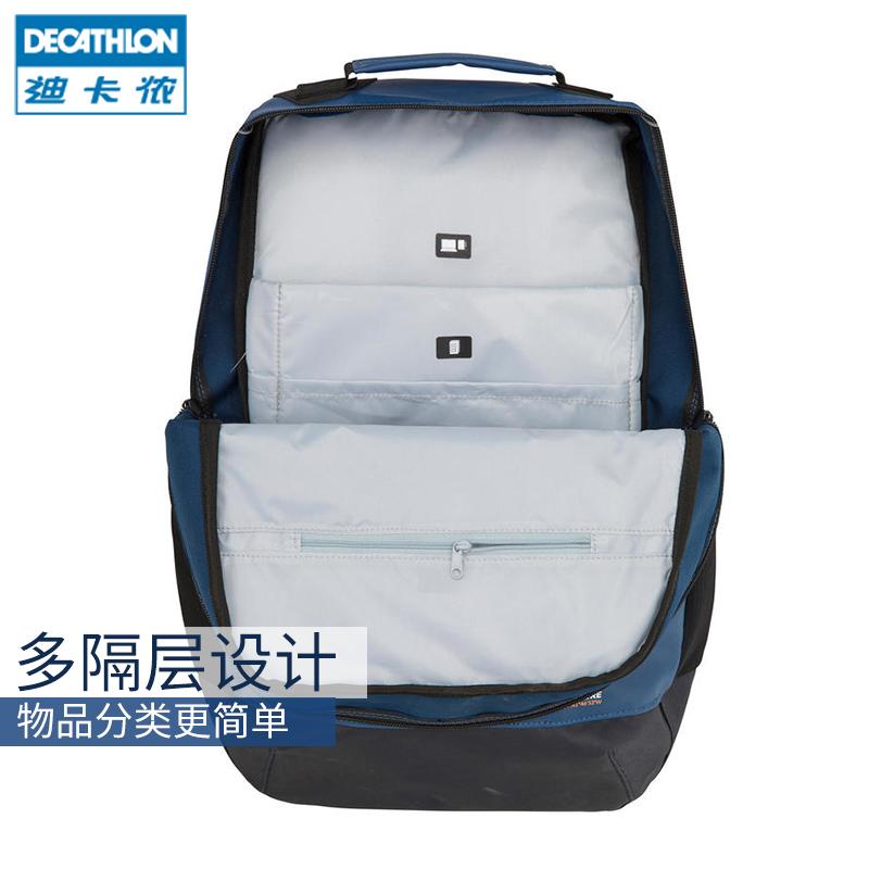 迪卡侬旗舰店新款大容量双肩背包户外运动防水书包休闲男女TRD