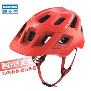 迪卡侬自行车头盔公路车山地车单车电动车女男安全帽骑行装备RR