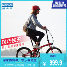Decathlon 20 inch light fast opening folding bicycle variable speed small portable travel men's and women's bicycles im