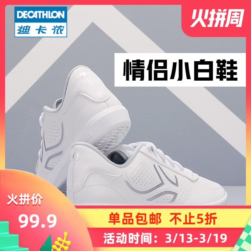 迪卡侬男女白色网球透气ten小白鞋
