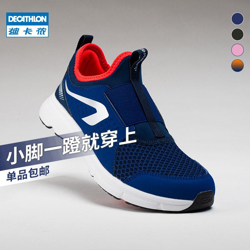 迪卡侬男童新款秋冬季学生runa童鞋