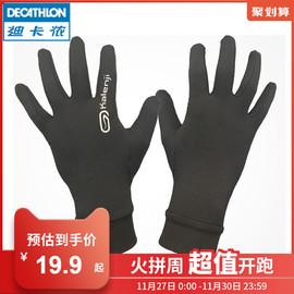 迪卡侬手套秋冬女男跑步健身骑行分指保暖运动全指触摸屏五指RUNC图片