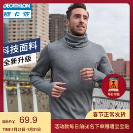 迪卡侬运动长袖t恤男秋冬跑步健身速干宽松训练服高领上衣男RUNM图片