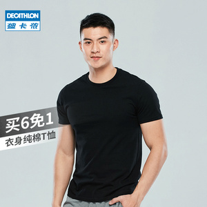 DECATHLON 迪卡侬  男士短袖T恤