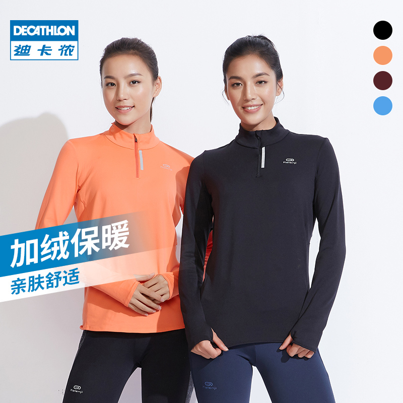 Decathlon fitness clothes women's autumn plus velvet running sports t-shirt yoga stand collar long-sleeved quick-drying shirt RUNW