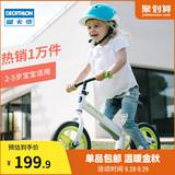 迪卡侬儿童平衡车无脚踏1-2-3岁宝宝10寸学步车btwin滑步自行车KC