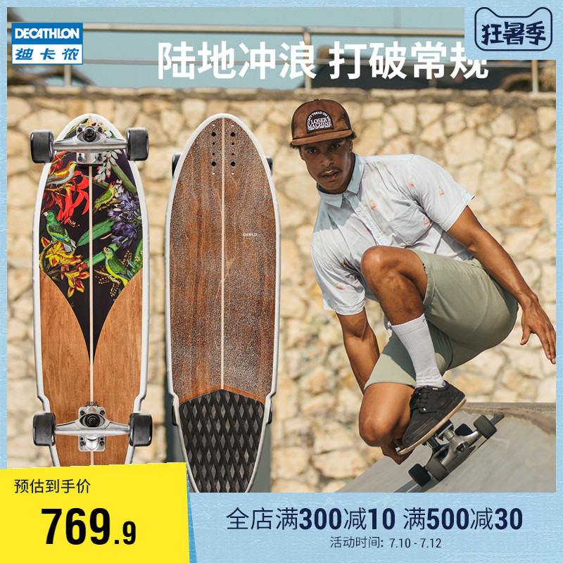 Di Canon Carver Land Surfing Board Professional Skateboarding Long Board Big Fishboard Skiing Carved Skiing Brush Street Oxelo SK