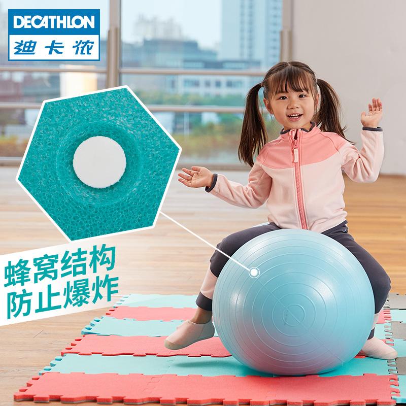 迪卡侬花生球儿童运动防爆训练宝宝专用平衡球健身球瑜伽球GYME