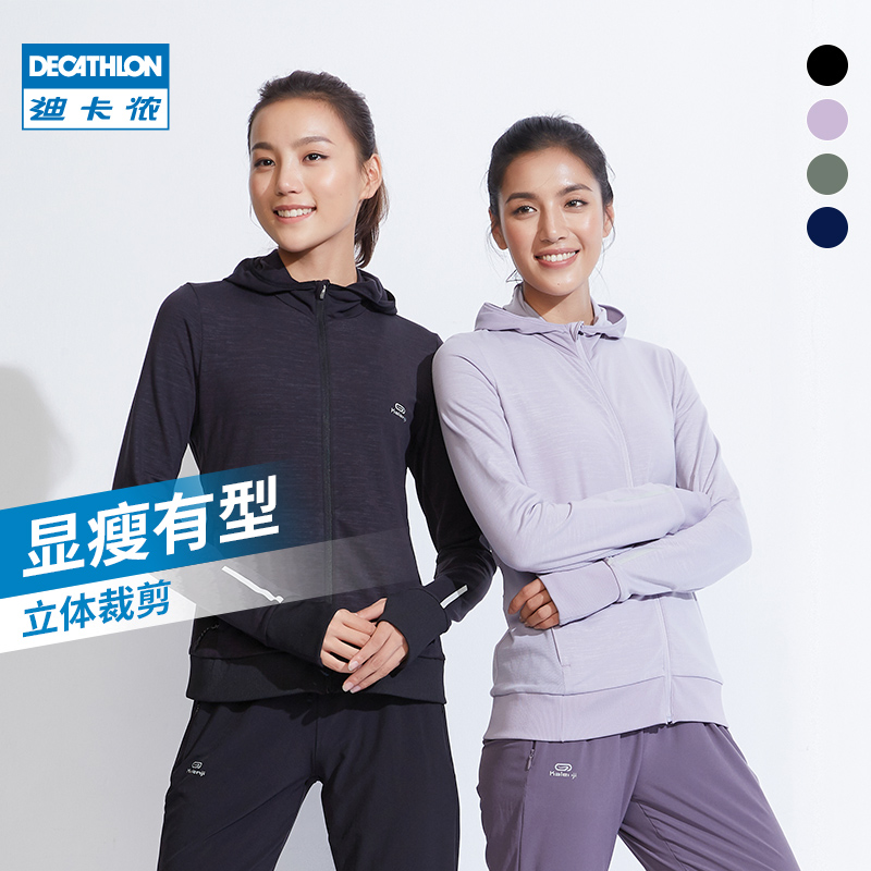 Decathlon sports jacket women autumn and winter plus fleece hooded sweater running fitness quick-drying top casual jacket RUNW