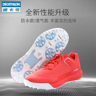 防水透气轻便有钉鞋 迪卡侬高尔夫球鞋 INESIS 男新款 舒适防护