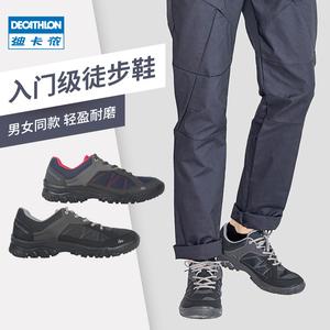 迪卡侬 夏季运动轻便防滑透气 男/女款登山鞋