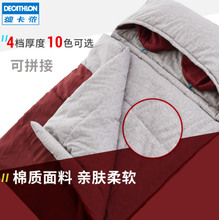 Decathlon outdoor camping adult sleeping bag travel cotton indoor thickening winter down single lunch break warm QUNC