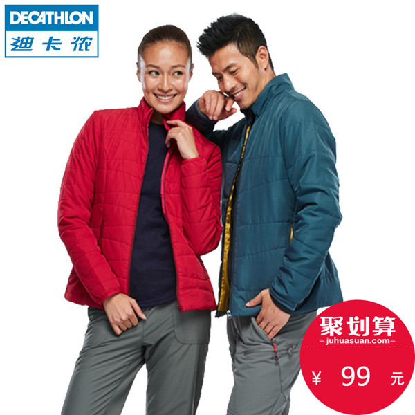 Decathlon flagship store filled with light and warm outdoor men and women mountaineering sports padded jacket QUECHUA NH