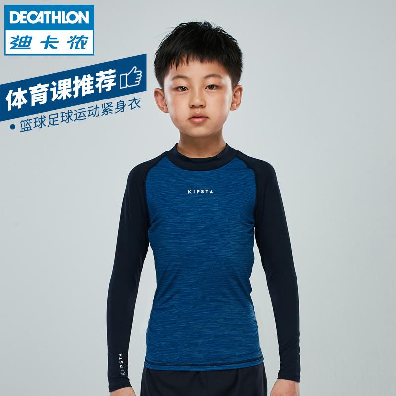 Следовать карта леннон ребенок движение плотно мужской одежды ребенок обучение одежда баскетбол футбол подростков осенне-зимний тёплый KIPSTA