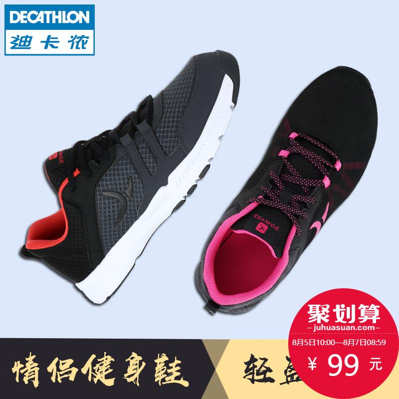 迪卡侬运动鞋男女情侣鞋训练鞋室内健身鞋透气轻便跑步鞋FIC ACC