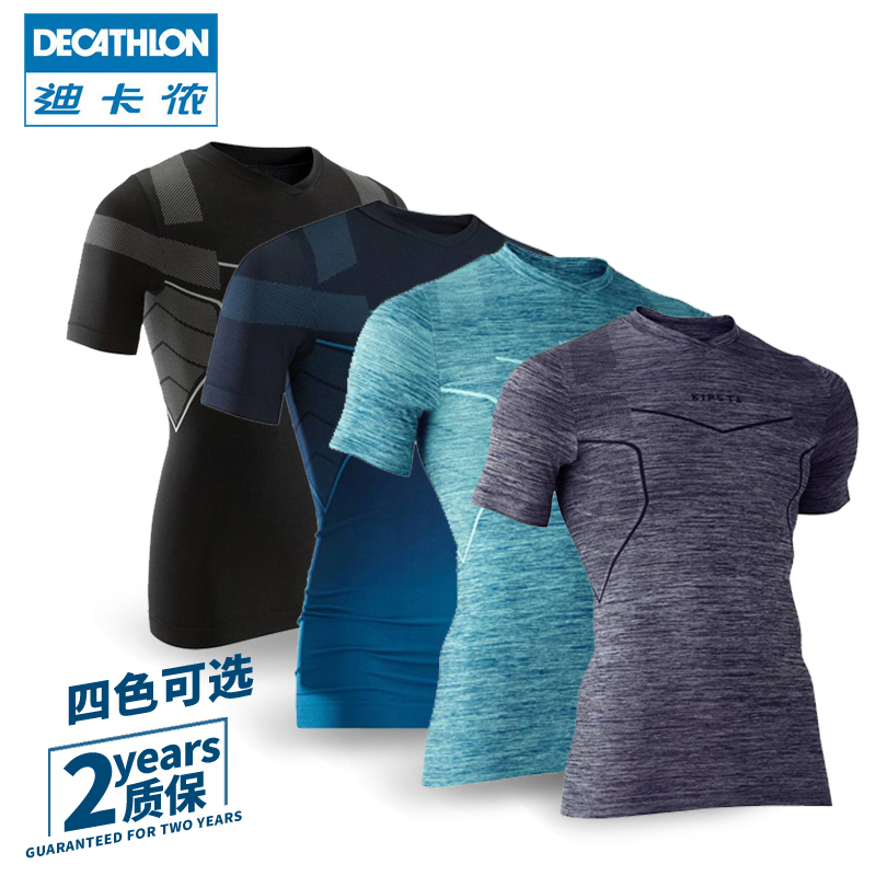 迪卡侬紧身衣男运动速干短袖夏篮球跑步健身服衣T恤足球KIPSTA