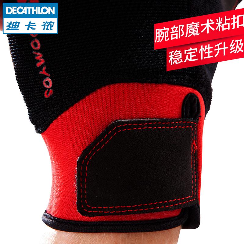 迪卡侬健身手套半指运动手套肌肉训练哑铃护掌骑车防滑手套 CROG