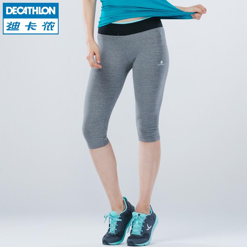 tenue de sport femme decathlon