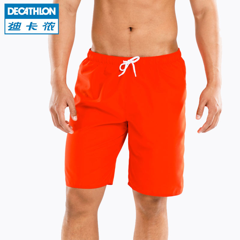 Decathlon beach pants men's quick-drying seaside vacation outdoor shorts beach swimming trunks surfing loose lined OVOB