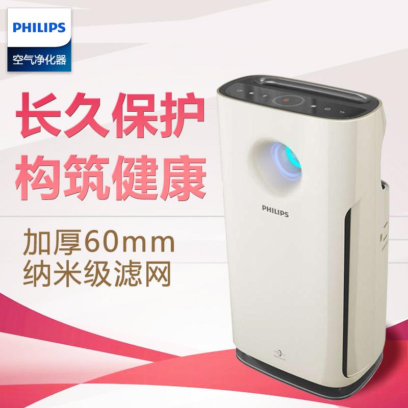 [飞利浦本汇专卖店空气净化,氧吧]飞利浦 AC3252家用除甲醛除雾霾月销量0件仅售2899元