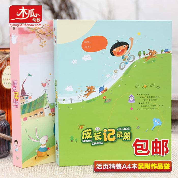 Ученик , детский сад книга в твердой обложке с отрывными листами A4 это младенец выращивание файлы дело , выращивание руководство , выращивание годовщина книга