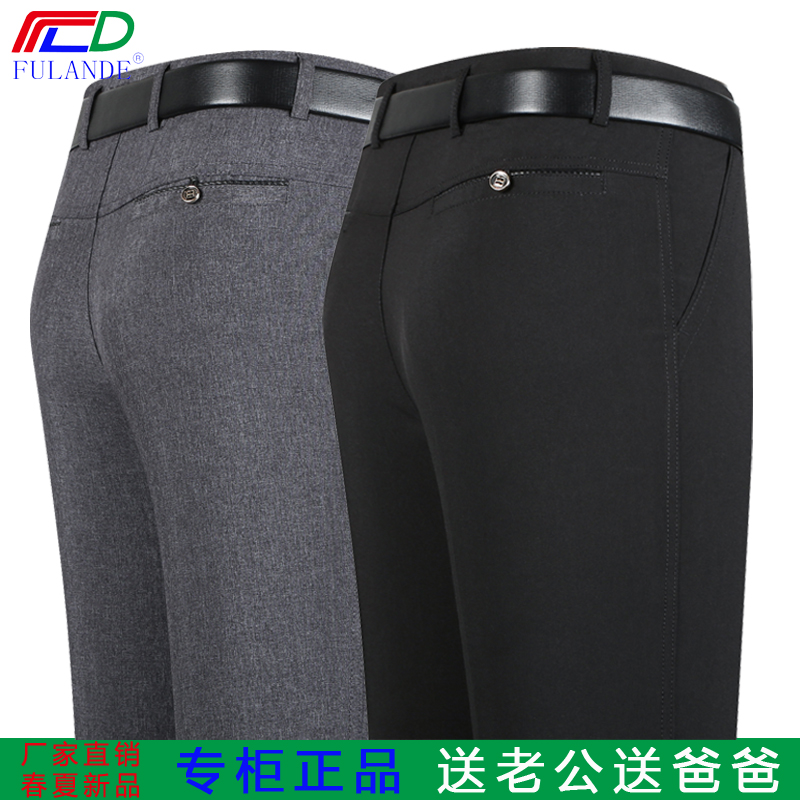 Dad pants spring and summer thin suit pants middle aged mens casual pants loose middle aged and old mens pants