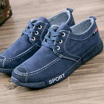 夏季透气男士帆布鞋韩版板鞋工作鞋子老北京布鞋男账动休闲鞋单鞋