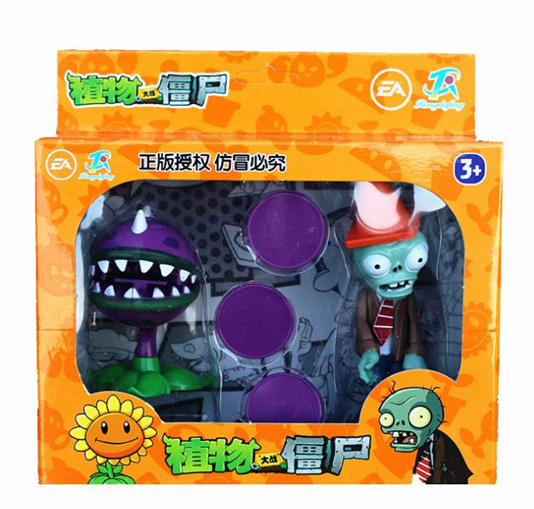 (用1元券)植物大战僵尸玩具大嘴食人花路障僵尸发射飞碟套装巨人僵尸礼盒