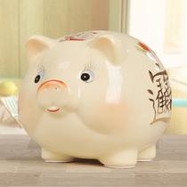 猪陶瓷储蓄罐大号存钱罐装饰零钱罐欧式卡通储钱罐女生创意礼物