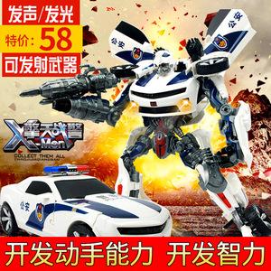 正版儿童变形玩具金刚大黄蜂汽车机器人模型手办超大大型警车男孩