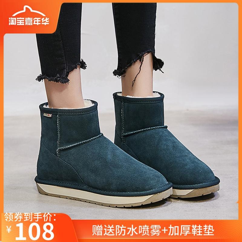 2019新款冬潮雪地靴女防水学生内增高短筒棉鞋加绒厚一脚蹬面包鞋