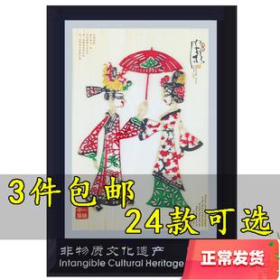 饰画桌面摆件中国特色出国小礼品送老外 陕西西安皮影戏装 皮影