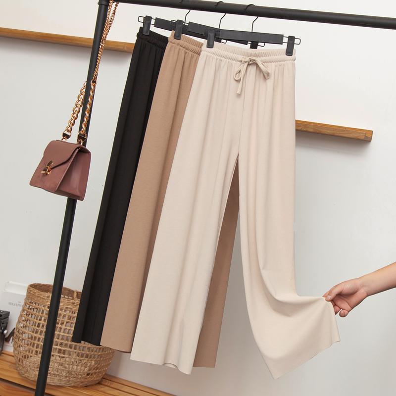 冰丝阔腿裤女夏季薄款2021年新款高腰垂感宽松直筒裤休闲黑色裤子