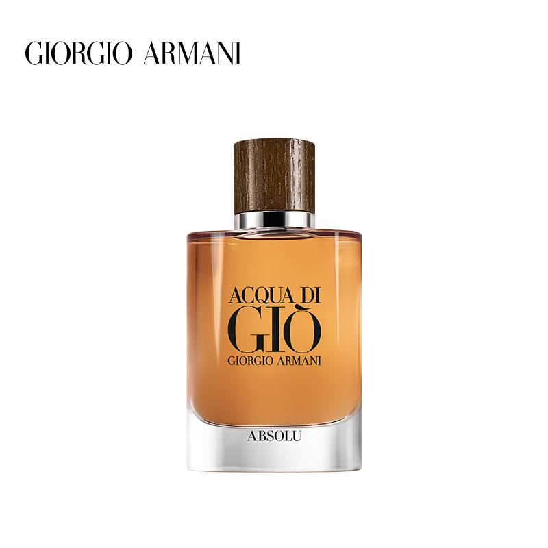 Armani/阿玛尼寄情男士香水精醇版清新自然正品